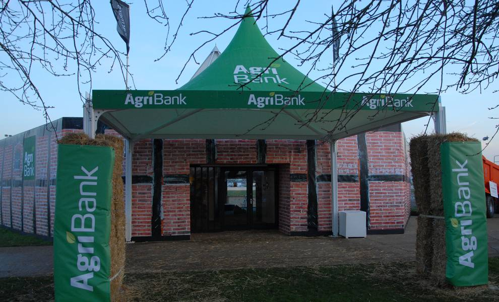 Agribank: Gallery